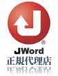 JWord正規代理店